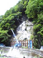 剣山展望の塔ノ丸登山口2