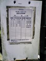 剣山展望の塔ノ丸登山口1