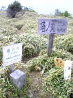 剣山展望塔ノ丸頂上からの絶景3