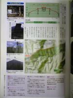 徳島県つるぎ町石堂山研究1