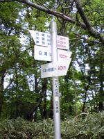 徳島県石堂神社から登山開始5