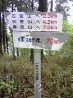徳島県石堂神社から登山開始4