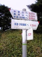 徳島県石堂神社から登山開始8