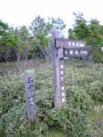 徳島県石堂山頂上からの眺望2