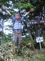 徳島県白滝山頂上でバンザイ1