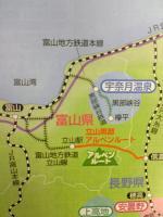 水曜登山会今年の大遠征は立山2