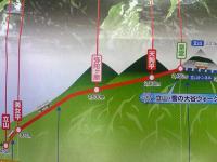 水曜登山会今年の大遠征は立山1