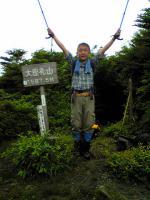 高知県大座礼山頂上からの眺望3