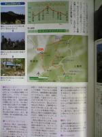徳島県高丸山登山研究1