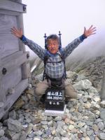 立山連峰雄山頂上でバンザイ2
