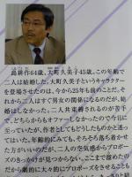1コミック社長島耕作13-2