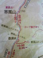 1寒風山登山研究2