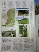 1寒風山登山研究1