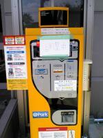 1丸亀郵便局の駐車場1