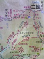 1さおりが原登山研究2