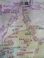 1さおりが原登山研究1