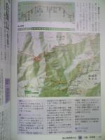 1さおりが原登山研究その2の3