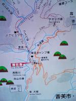 1熊に注意のさおりが原登山道1