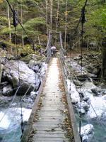 1西熊渓谷に架かる吊橋4