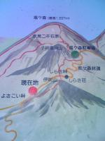 1子持権現山を登山後に遠望2