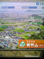 1飯野山四合目の案内看板3