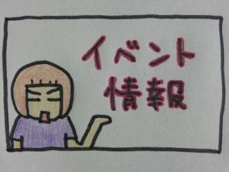 201401030334215f4.jpg