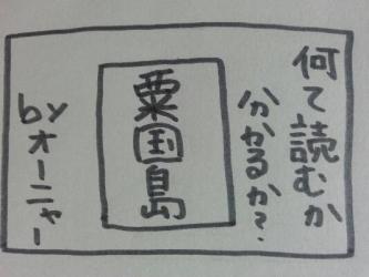 20140208161600cc7.jpg