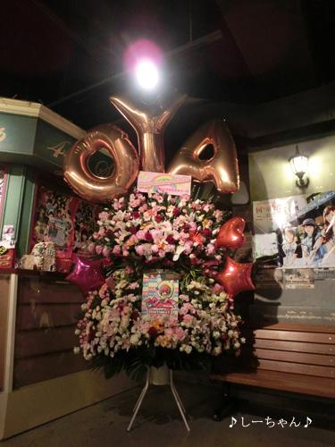 AKB48劇場 #2_02
