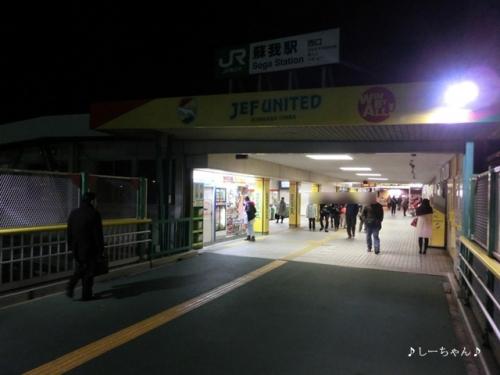 平田牧場_02