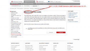 Desimlocker+mon+mobile_convert_20120719221939.png