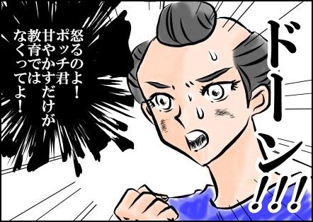 車田しょうこ11