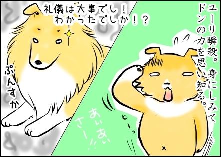 ユノーとユーリ敬礼m文字