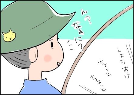 釣り02m