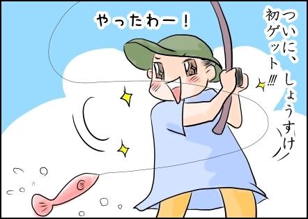 釣り05m1