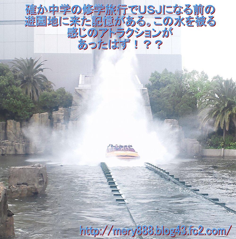 USJ  04