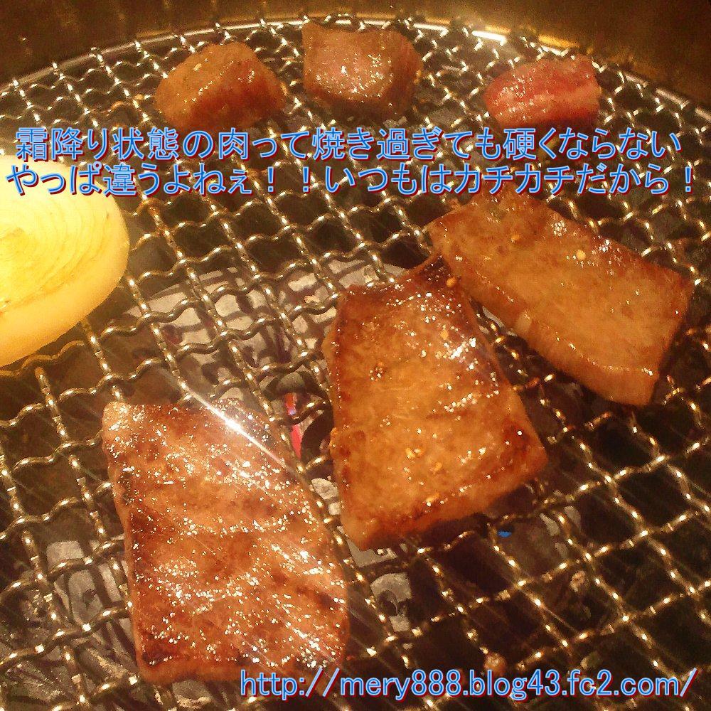 赤坂で焼肉です0002