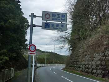 20120331011.jpg