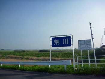 20120429005.jpg