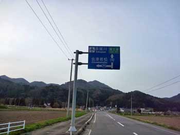 20120429017.jpg