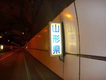 20120430001.jpg