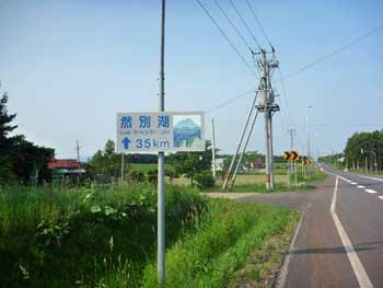 20120630062.jpg