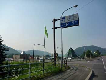 20120701022.jpg