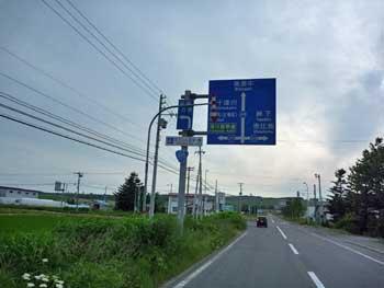 20120701051.jpg