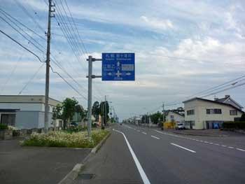 20120701053.jpg