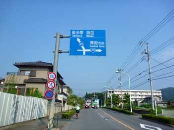 20120728006.jpg