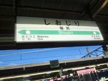 20120909001.jpg