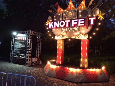 knotfest2014_1.jpg