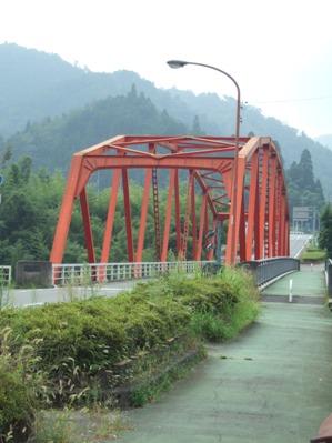 美山赤い橋