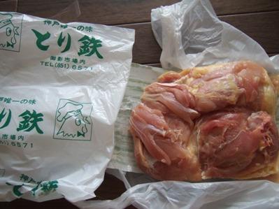朝挽き地鶏