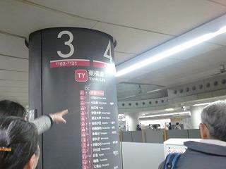 20130316東横線